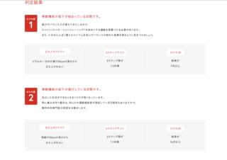 スクリーンショット 2019-04-22 16.08.56.png